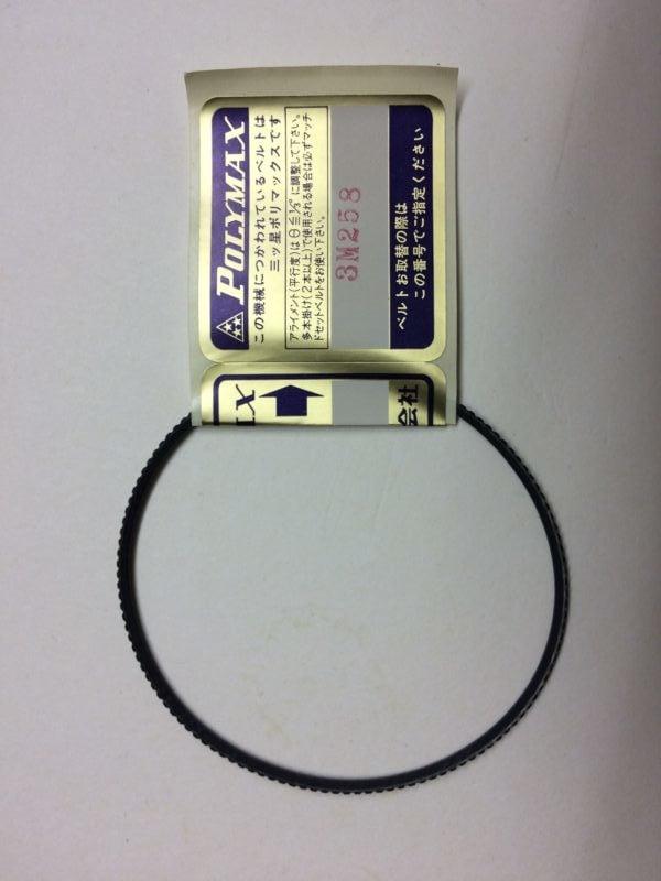 Pasek Klinowy Zębaty POLYMAX 3M258 / GATES 3M258